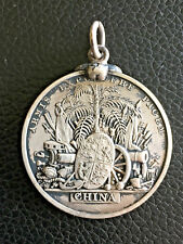 1860 BRITISH 2ND CHINA OPIUM WAR  SILVER MEDAL WITH NAME ON RIM 英国鸦片战争银章