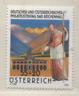 Österreich 2006 MiNr.: 2620** Bad Reichenhall postfrisch; Austria MNH
