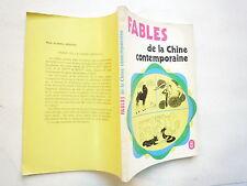 FABLES DE LA CHINE CONTEMPORAINE ED EN LANGUES ETRANGERES BEIJING 1984