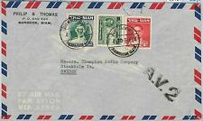 63101 - THAILAND SIAM - POSTAL HISTORY -  AIRMAIL COVER  to SWEDEN 1950