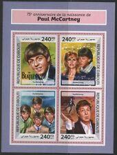 Z08 Imperf Djb17518b Djibouti 2017 Paul Mccartney Mnh ** Postfrisch Briefmarken Dschibuti