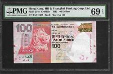 High Grade PMG 69 EPQ Hong Kong 2012 HSBC $100 Pick 214b