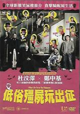 What we do in the Shadows DVD Clement Jemaine Taika WaititiNEW Eng Sub R3