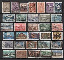 GRÈCE un lot de timbres anciens oblitérés /T307
