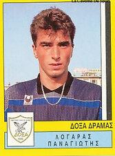 N°082 PLAYER DOXA DRAMA GREECE HELLAS PANINI GREEK LEAGUE FOOT 95 STICKER 1995