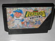 Kyukyoku Harikiri Stadium Heisei Gannenban Famicom NES Japan import