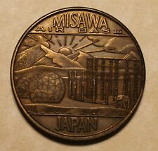 Misawa Cryptologic Operations Center SIGINT NSA Maint Air Force Challenge Coin