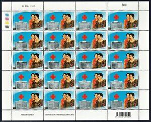 Thailand Stamp 2009 Red Cross FS