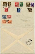 ITALY GREECE CORCYRA OCCUPATION 1943 LOCAL MULTI FRANKING ISOLE JONIE OPTS