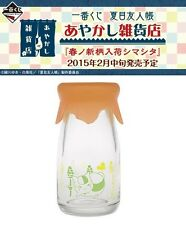 Banpresto Natsume's Book of Friends Yuujinchou Prize I Milk Bottle Glass Sensei