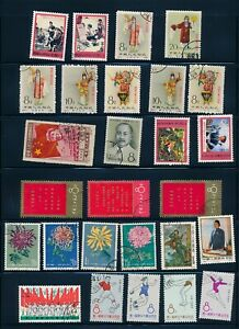 drbobstamps People's Republic of China Cultural Revolution Stamp Collection