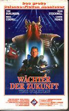 VHS Kassette Video - Wächter der Zukunft - Time Guardian - Rarität