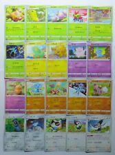 S3a Legendary Heartbeat - Complete 20 Common Cards Set - Pokemon (Japanese)