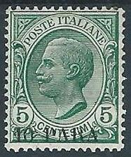 1908 LEVANTE COSTANTINOPOLI 2° EMISSIONE EFFIGIE 10 PA SU 5 CENT MH * - W022-2