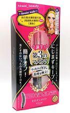 Isehan KISS ME Japan Heroine Long & Curl Advanced Film Mascara Deep Black