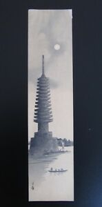 Japanese  Woodblock Print - Gesso Tanzaku Moon and Pagoda