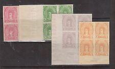 Guatemala #11a - #14a Extra Fine Mint Imperf Block Set