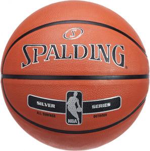 Spalding NBA Silver Outdoor Basketball 5, Orange, Orange/Silver