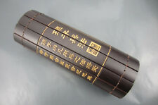 Chinese antique collection,bamboo slips,scroll,carving articles,calligraphy 孙子兵法