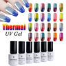BORN PRETTY 5ml Glitter Shimmer Temperature Color Changing UV/LED Gel Polish