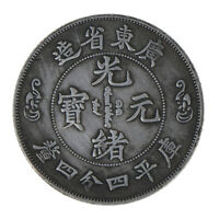 Fegnshui Chinese Dragon Yuan Coin Qing Dynasty Guangxu Guangdong AntiqueSR _