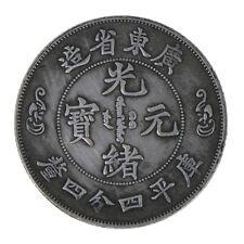 Fegnshui Chinese Dragon Yuan coin Qing Dynasty Guangxu Guangdong antique