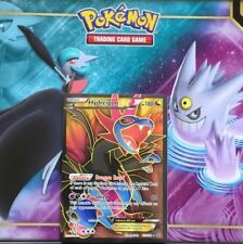 Roaring Skies 1x Pokémon Individual Cards with Full Art