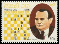 "LAOS 901G (Mi1123) - Chess Masters ""Alexander Alekhine"" (pf53521)"