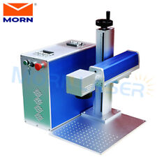 20W 110V Mini Splited Fibre Laser Marking Engrave Machine 110*110mm Working Area