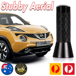 Antenna / Aerial Stubby Bee Sting for Nissan Juke - Black Carbon 3.5cm