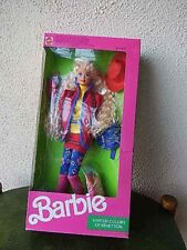 United Colors of Benetton Clollectable Vintage Barbie Doll, 1990, # 9404, NEW