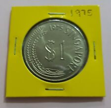Singapore $1 Merlion Coin 1975