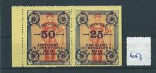 wbc. - GB STRIKE MAIL - SM653-  English's Int. Mail Service - two stamps