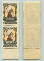 Russia USSR 1958 SC 2113 Z 2157 MNH pairs . e3319