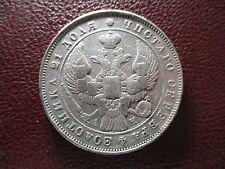 RUSIA 1 RUBLO 1843
