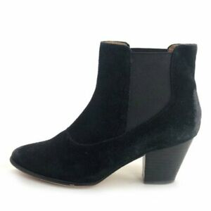 Corso Como Cobleskill Ankle Booties Womens Size 9M Black Suede Chelsea Casual