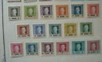 Stamp Austria/Hungary 1917-1918 Occupation Romania WWI FELDPOST FIELDPOST