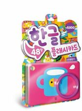 HANGUL FLASH CARDS / 48 cards / learning Korean words /