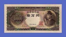 JAPAN - 10000 Yen 1958s - Reproductions - See description!!!
