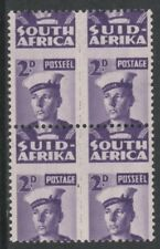 Transkei Block10 Fine Used / Cancelle 9253084 complete Issue South Africa