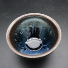 Chinese  kungfu tea cup  Blue Oil Spot Tenmoku Tea cup JIAN Kiln Temmoku
