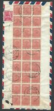 Nepal 6p Temple x 38 on registered airmail cover to Germany