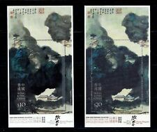 Hong Kong 2020 Museums Collection $10 + $20 S/S VF MNH