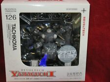 REVOLTECH YAMAGUCHI GREY 126EX Ghost in the Shell S.A.C STAND ALONE TACHIKOMA