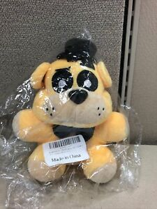 Golden Freddy Exclusive Five Nights at Freddys Plush 7 Toy