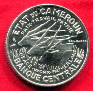 Cameroon - 1966(a) 100Fr KM# E11 ESSAI