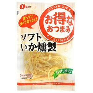 Natori Large size Soft Smoked Squid 90g japanese snack from Japan