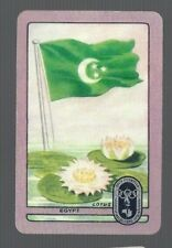 Swap Cards1 Single COLES OLYMPIC'S 1956 MELB LARGE FLAGS FLOWERS EGYPT 448