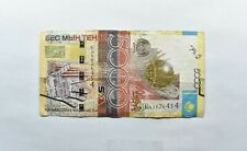 CrazieM World Bank Note - 2006 Kazakhstan 5000 Tenge - Collection Lot m753