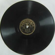 Shanghai Pathe 78 rpm Chinese Record 35552 Chow Hsuan